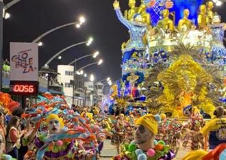 Série escolas de samba zona norte – Acadêmicos do Tucuruvi